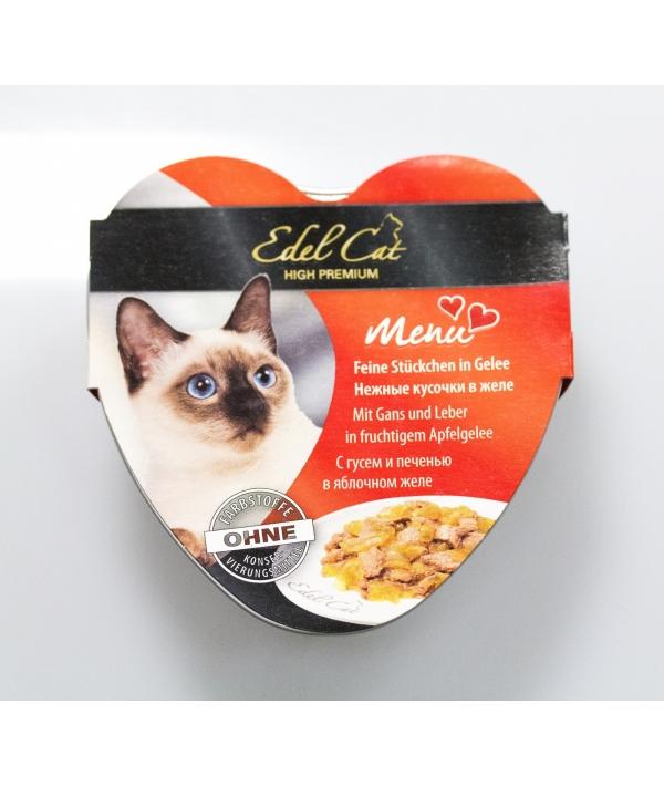 Консервы для кошек Сердца с гусем и печенью в яблочном желе