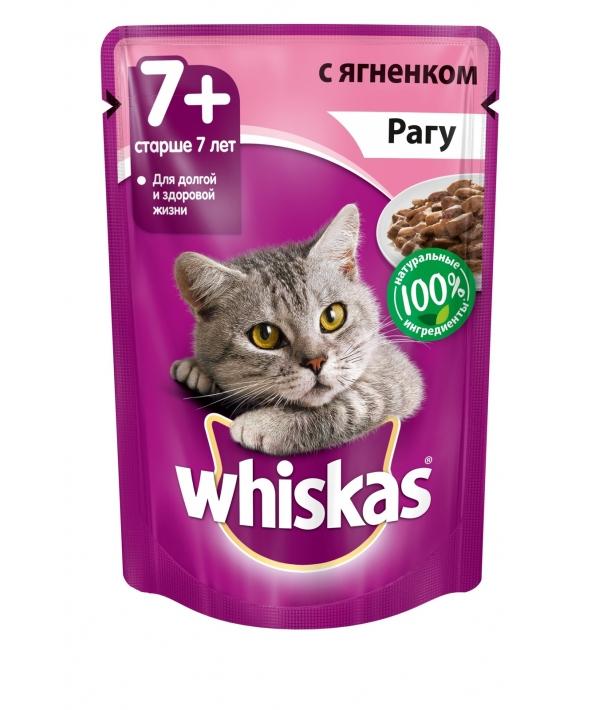 Паучи для кошек рагу с ягненком для кошек старше 7 лет 10156215