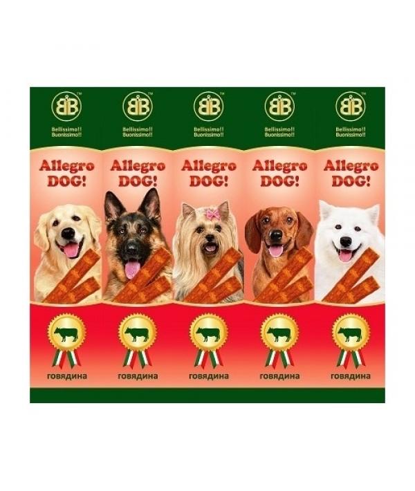Колбаски для собак с говядиной, 5шт (36447)