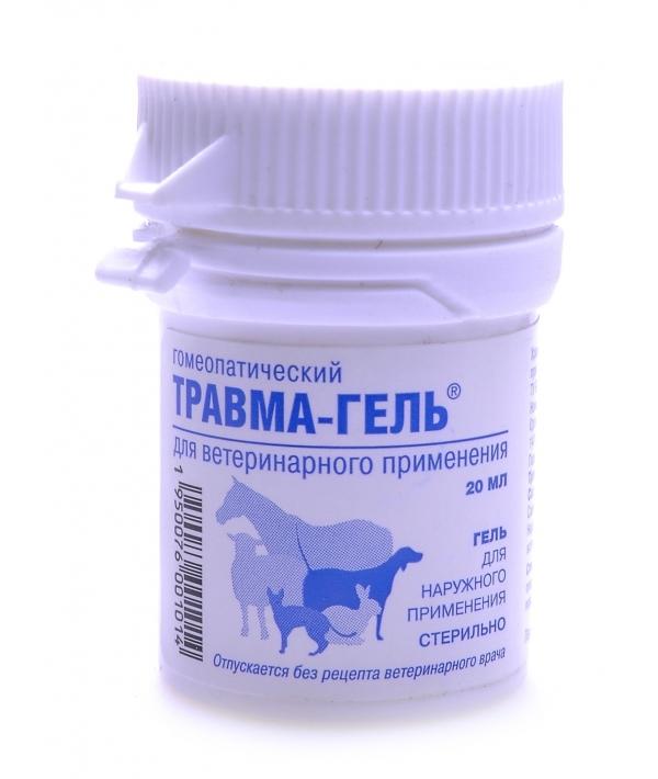 Травма – Гель Наружное противовоспалительное средство широкого спектра действия 20мл (13443)