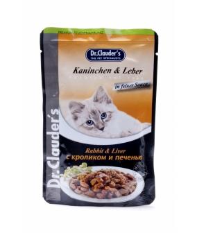 Паучи для кошек с кроликом и печенью