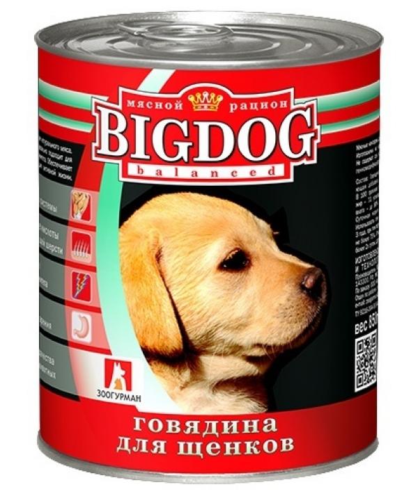 """Консервы для щенков """"BIG DOG"""" (1635)"""