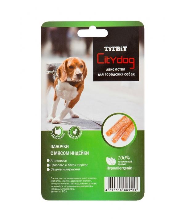 Снек City Dog палочки с мясом индейки – Б2 – S 5781