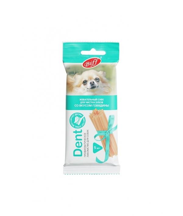 Жевательный снек для собак DENT со вкусом говядины, 5шт (для мелких пород)002827/000953