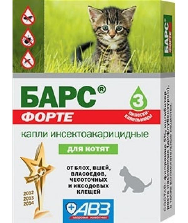 Барс форте капли для котят против блох и клещей (3 пип по 0.5 мл)