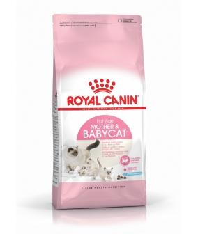 Для котят 1–4 мес. и для беременных/лактирующих кошек (Mother&BabyCat) 681004/ 681104