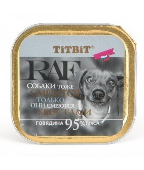 Паштет для собак RAF с говядиной (7655)