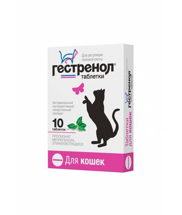Гестренол для кошек для регуляции половой охоты 10таб (12601)
