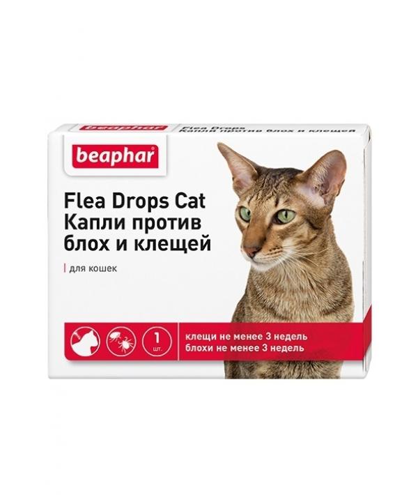 Капли от блох для кошек 1 пипетка(диазинон)