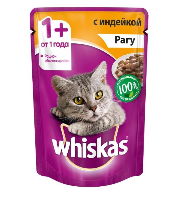 Паучи для кошек рагу с индейкой 10137266