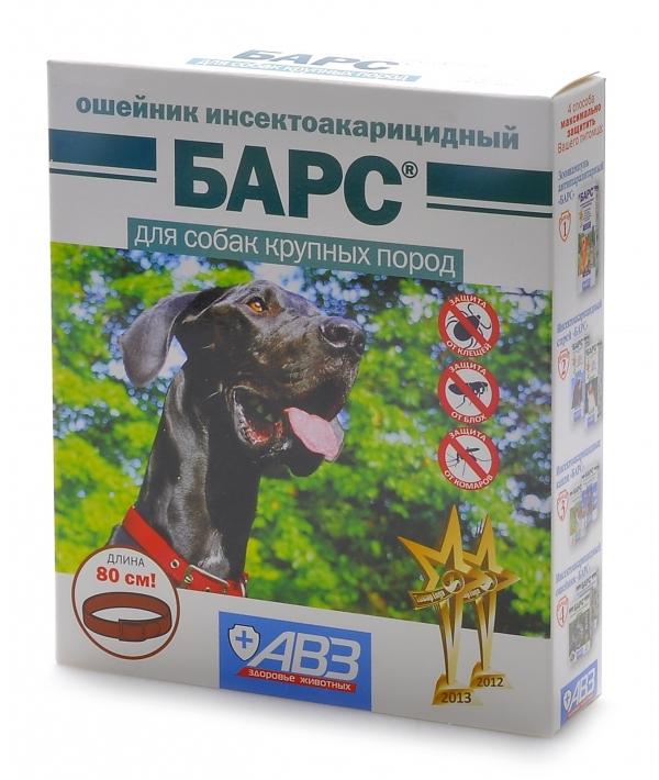 Барс Ошейник для собак крупных пород от блох и клещей АВ727