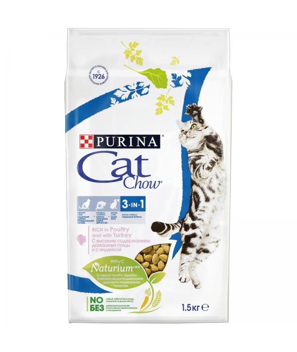 Для кошек 3в1 профилактика МКБ, зубного камня,вывод шерсти(3в1 Feline) – 12212334