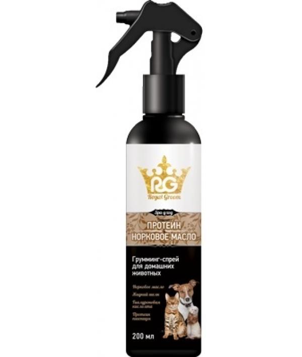 Royal Groom грумминг – спрей с протеином и норковым маслом для собак и кошек