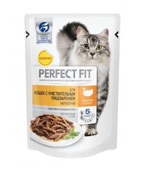 Паучи для чувствительных кошек, с индейкой (PERFECT FIT Sensitive Turkey 24*85g) 10163729