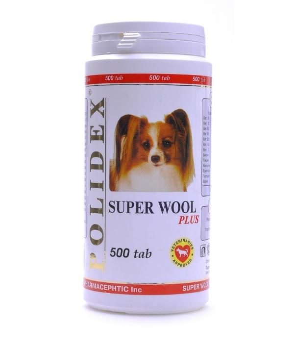 Витамины для собак для шерсти, кожи, когтей и профилактика дерматитов 500таб ( Super Wool plus) 0955/12955