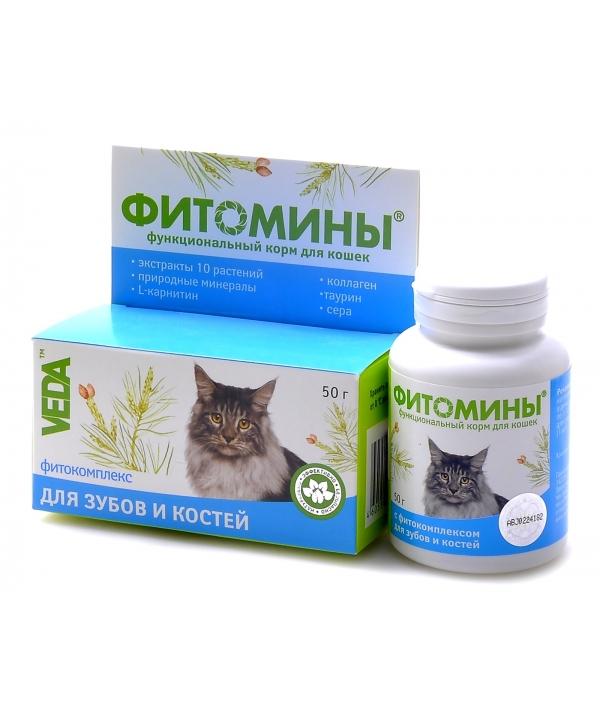 Фитомины для Зубов и Костей (кошка), 100таб.