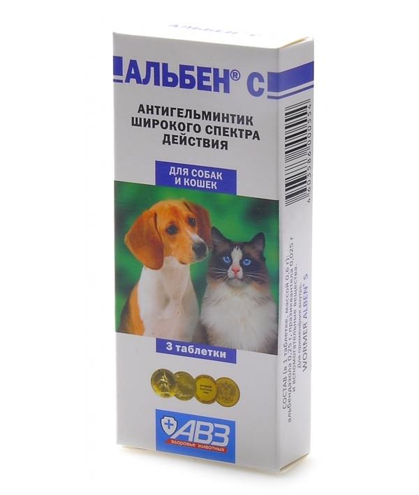 Альбен С От глистов для собак и кошек, 3таб. АВ16