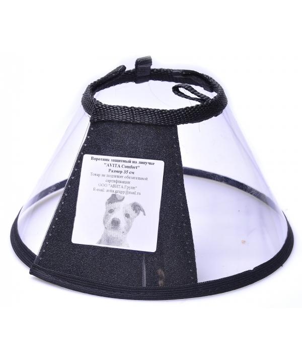 Воротник защитный пластиковый 35 см