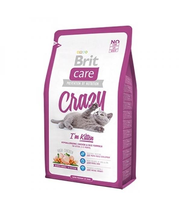 Сухой корм для котят, беременных и кормящих кошек с курицей (132601)