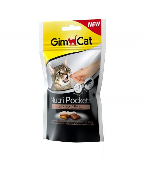 Подушечки для кошек, куриные с биотином, 400709