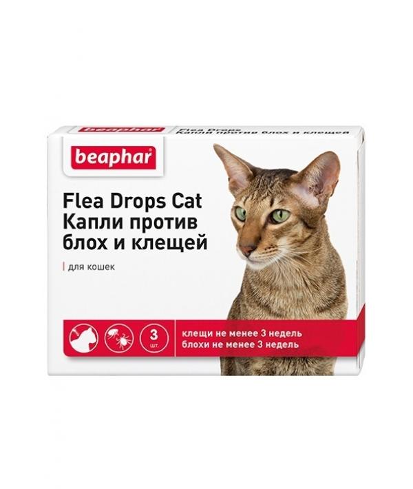 Капли от блох для кошек, 3пипетки (диазинон) 10837
