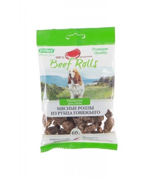 Роллы мясные Beef Rolls из рубца говяжьего (6825)