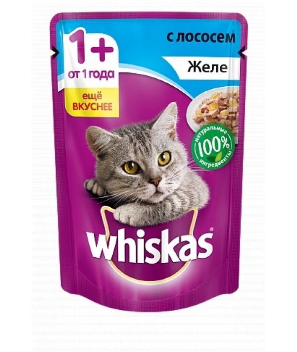 Паучи для кошек желе с лососем 10137268