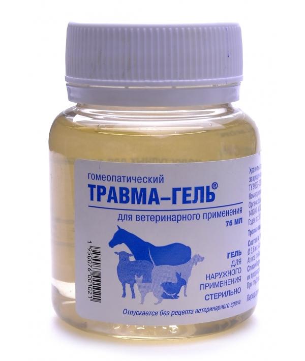 Травма – Гель Наружное противовоспалительное средство широкого спектра действия 75мл (13444)