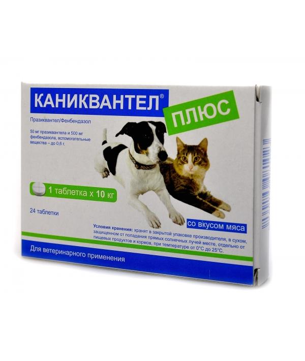 Каниквантел от Глистов для собак и кошек, 24 таб. (1таб. – 10кг) 12670