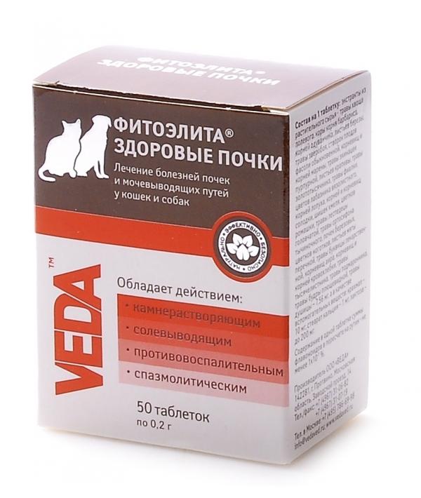 Фитоэлита для кошек и собак Здоровые почки: лечение и проф – ка почек и МКБ, 50таб.