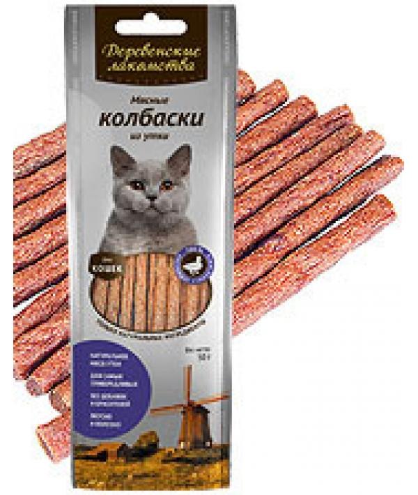 Мясные колбаски из Утки Для Кошек (100% мясо)