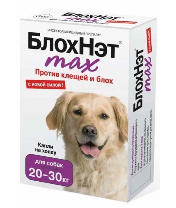Блохнэт Капли д/собак 20 – 30кг от блох и клещей, 1пипетка, 3мл (13460)