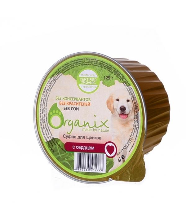 Мясное суфле для щенков с сердцем