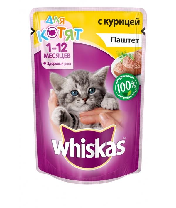 Паштет для котят с курицей 10130780
