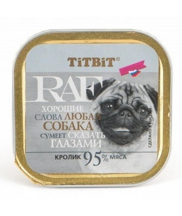 Паштет для собак RAF с кроликом (7662)