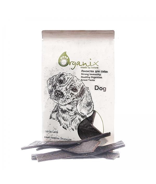 Лакомства для собак Мясные полоски с ягненком. (Meatstrips Lamb) D4004
