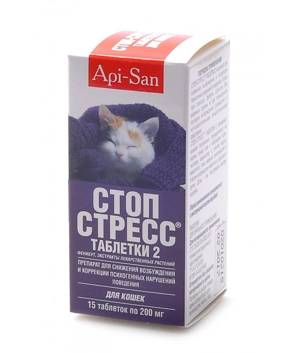 Стоп – Стресс для кошек, 15таб.