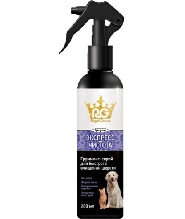 """Royal Groom грумминг – спрей """"Экспресс – Чистота"""" для всех животных"""