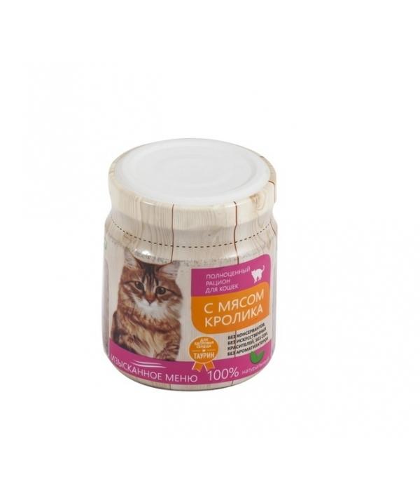 Консервы для кошек с мясом кролика (банка стекло)