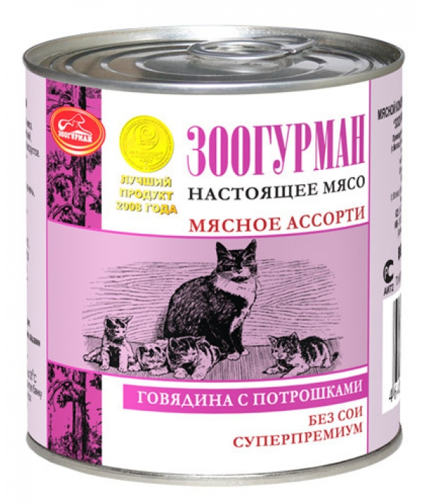 Консервы для кошек Мясное Ассорти Говядина с потрошками 1239