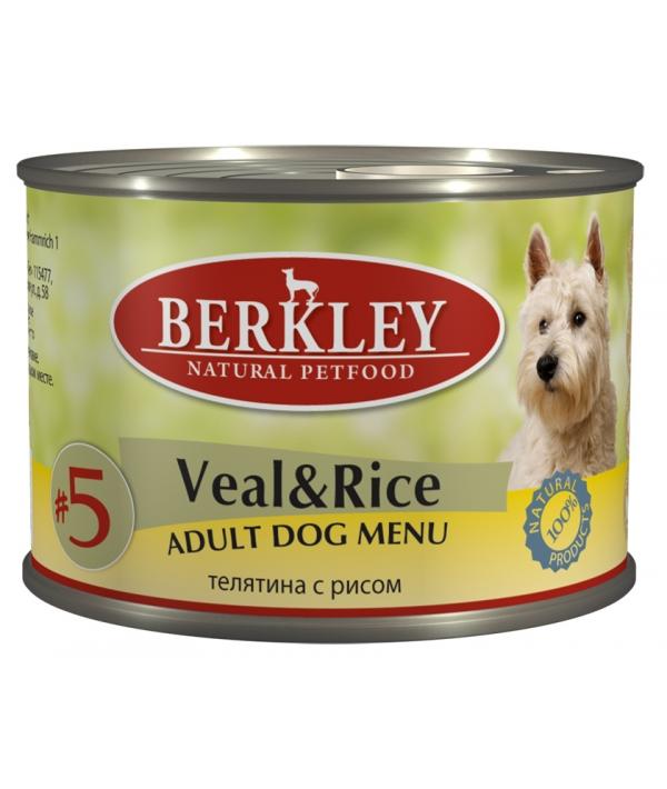 Консервы для собак с телятиной и рисом