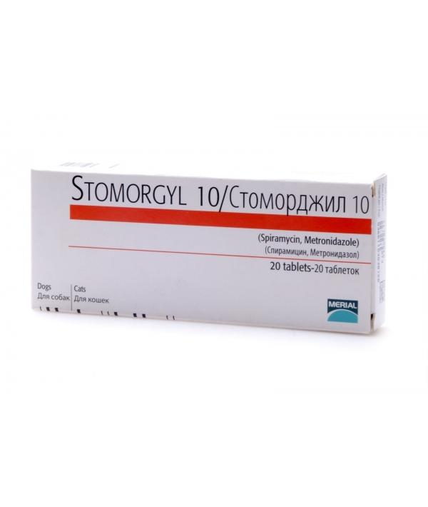 Стоморджил 10 антибактериальный препарат широкого спектра действия 20таб (12524)
