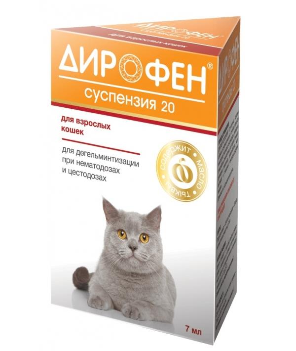 Дирофен от глистов для кошек, суспензия (тыквенное масло)