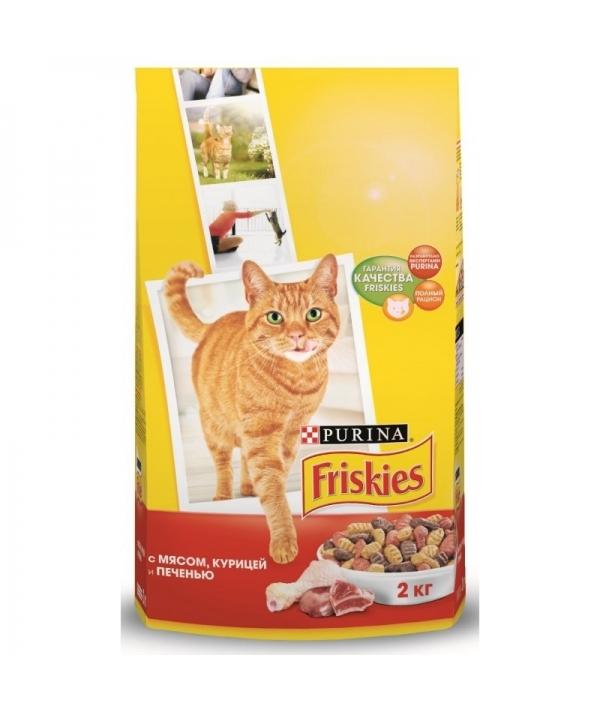 С мясом, курицей и печенью для кошек 12150595
