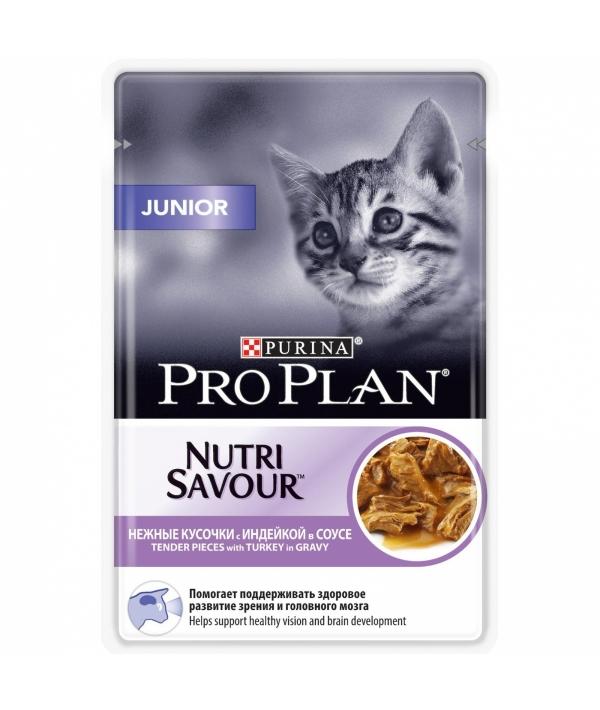Паучи Кусочки в соусе для котят с индейкой (12238547)