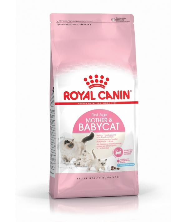 Для котят 1–4 мес. и для беременных/лактирующих кошек (Mother&BabyCat) 681020/ 681120