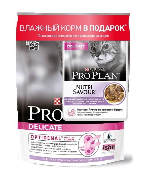 Для Взрослых кошек с индейкой и рисом – идеальное пищ – ние (Adult Delicate) + пауч в подарок – 12274632