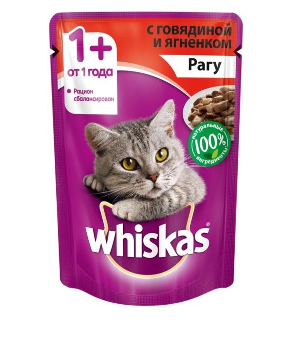 Паучи для кошек рагу говядина и ягненок 10155453