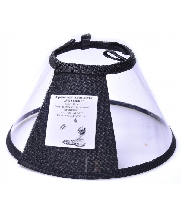 Воротник защитный пластиковый 40 см