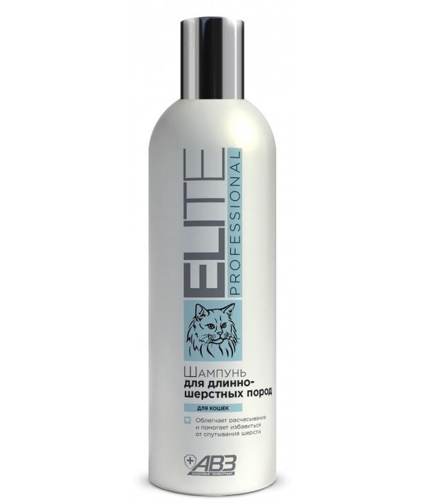 Шампунь Elite Professional для длинношерстных пород кошек